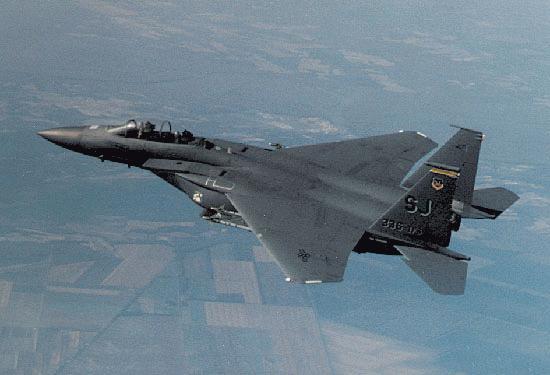 f 15 Amerikan Hava Kuvvetleri Hakkında Geniş Bilgi