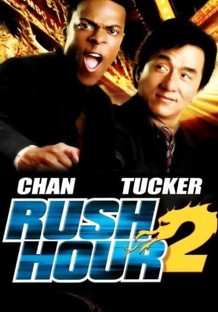 فيلم Rush Hour 2 2001 مترجم