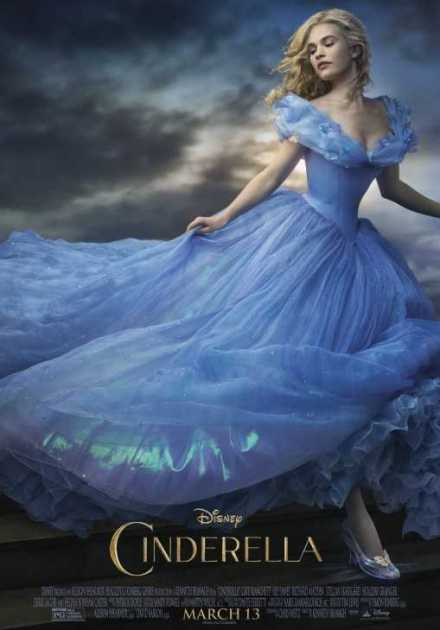 فيلم Cinderella 2015 مترجم