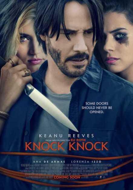 فيلم Knock Knock 2015 مترجم