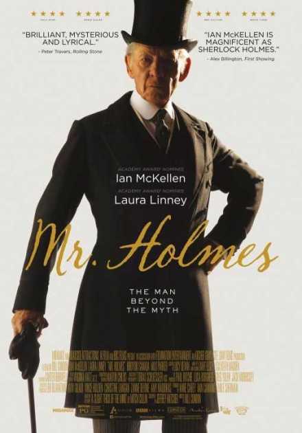 فيلم Mr. Holmes 2015 مترجم