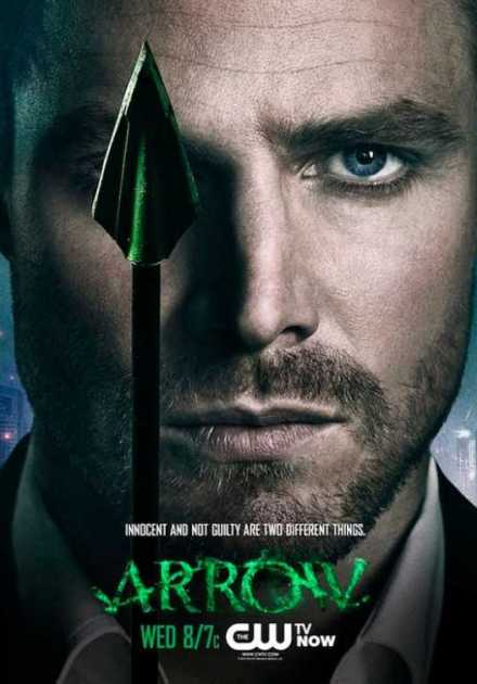 مسلسل Arrow الموسم الثاني