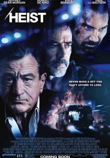 فيلم Heist 2015 مترجم