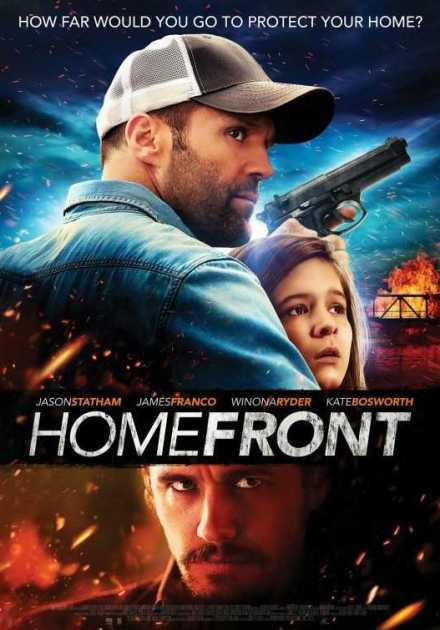 فيلم Homefront 2013 مترجم