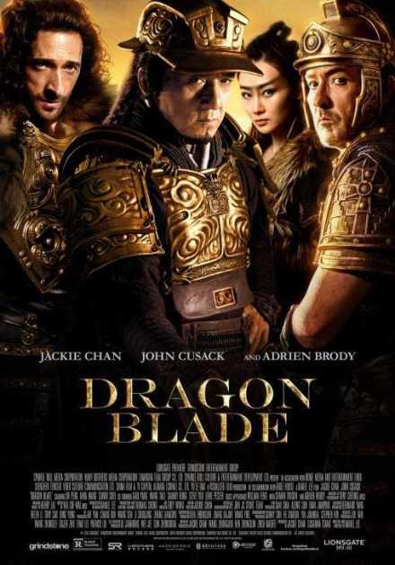 فيلم Dragon Blade 2015 مترجم
