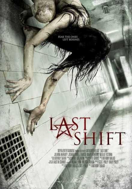 فيلم Last Shift 2014 مترجم