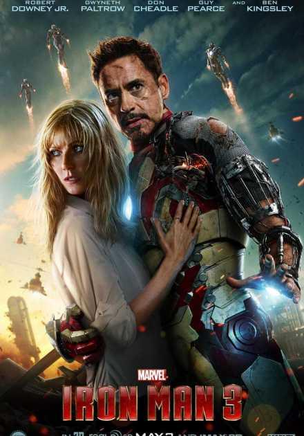 فيلم Iron Man 3 2013 مترجم