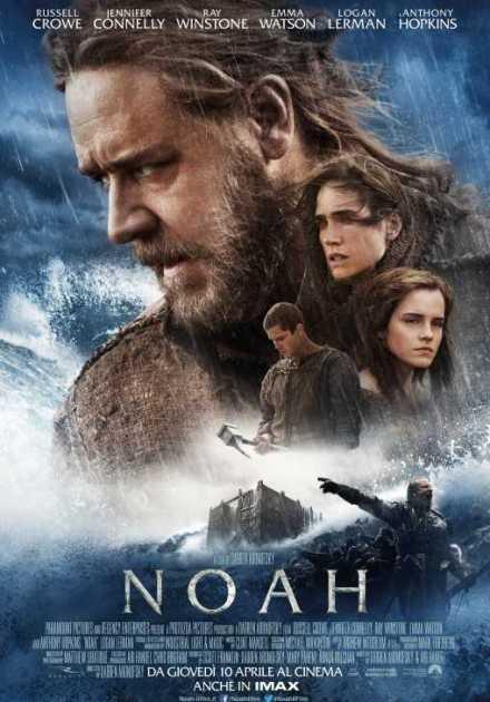 فيلم Noah 2014 مترجم