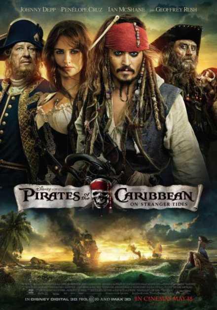 فيلم Pirates of the Caribbean: On Stranger Tides 2011 مترجم