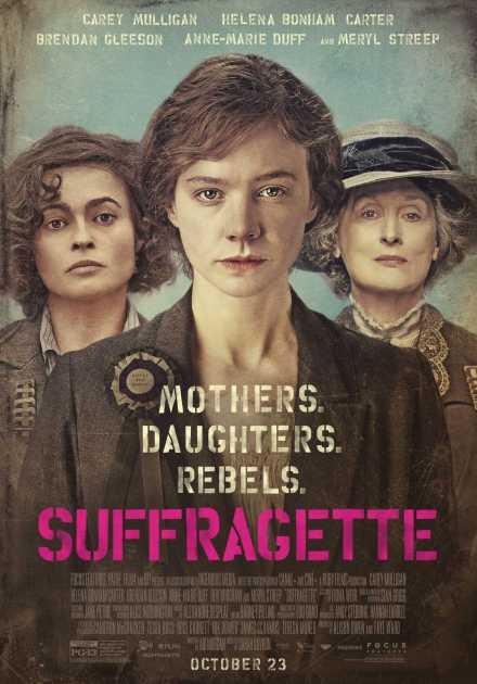فيلم Suffragette 2015 مترجم