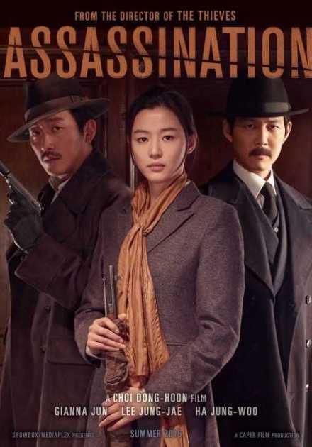 فيلم Assassination 2015 مترجم