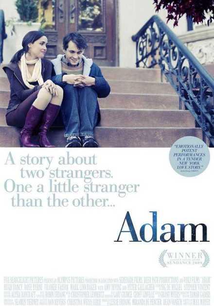 فيلم Adam 2009 مترجم