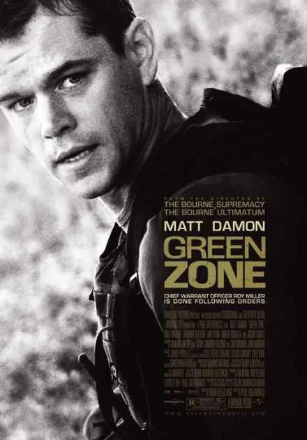 فيلم Green Zone 2010 مترجم