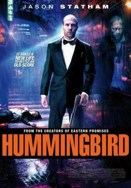 فيلم Hummingbird 2013 مترجم