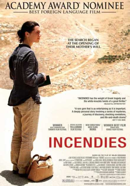 فيلم Incendies 2010 مترجم