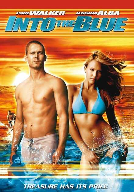 فيلم Into the Blue 2005 مترجم