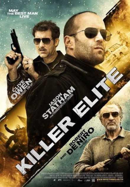 فيلم Killer Elite 2011 مترجم