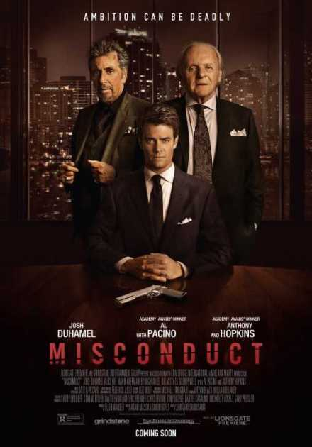 فيلم Misconduct 2016 مترجم