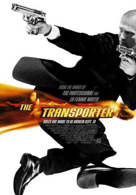 سلسلة أفلام The Transporter