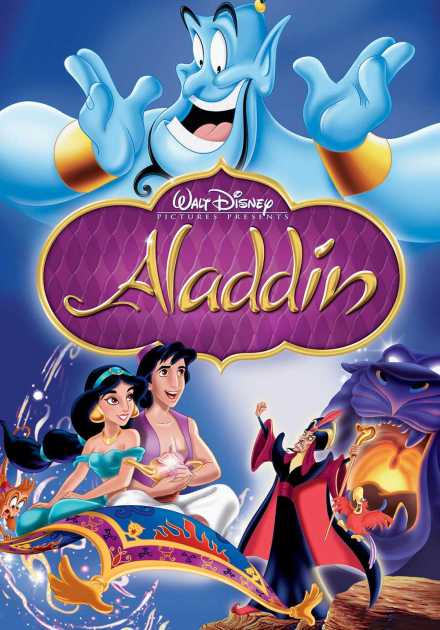 فيلم Aladdin 1992 مترجم