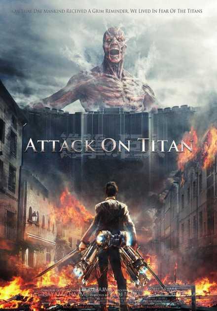 فيلم Attack on Titan: Part 1 2015 مترجم