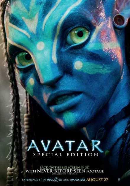 فيلم Avatar 2009 مترجم