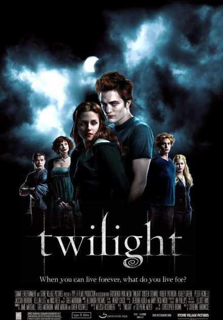 فيلم Twilight 2008 مترجم