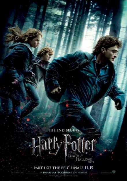 فيلم Harry Potter and the Deathly Hallows: Part 1 2010 مترجم