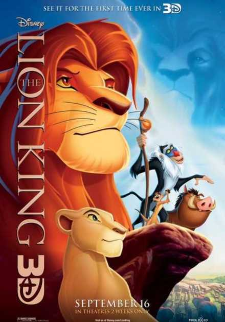 فيلم The Lion King 1994 مترجم