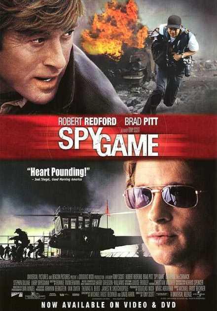 فيلم Spy Game 2001 مترجم