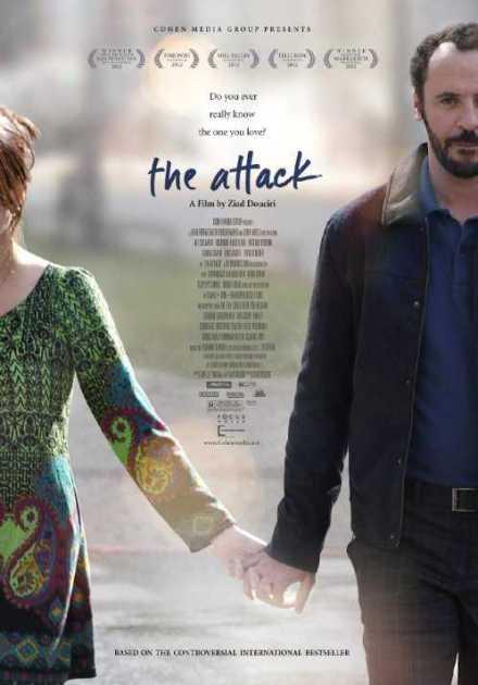 فيلم الصدمة 2012