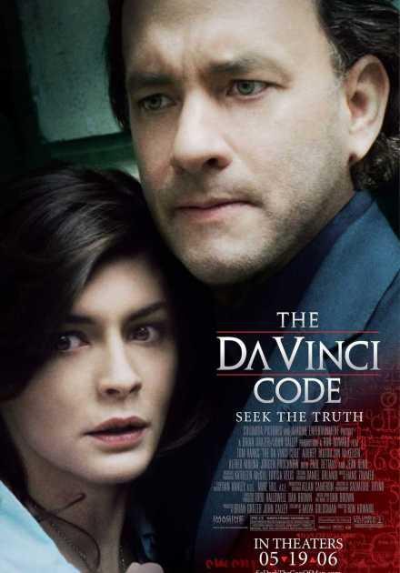 فيلم The Da Vinci Code 2006 مترجم