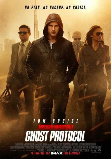 فيلم Mission Impossible Ghost Protocol 2011 مترجم