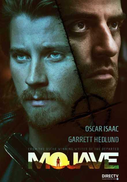 فيلم Mojave 2015 مترجم