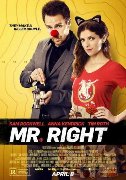فيلم Mr Right 2015 مترجم