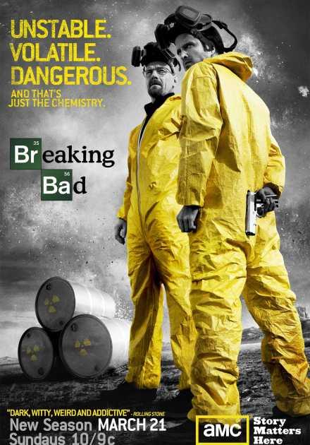 مسلسل Breaking Bad الموسم الثالث