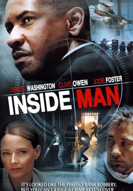 فيلم Inside Man 2006 مترجم