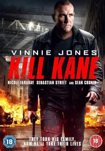 فيلم Kill Kane 2016 مترجم