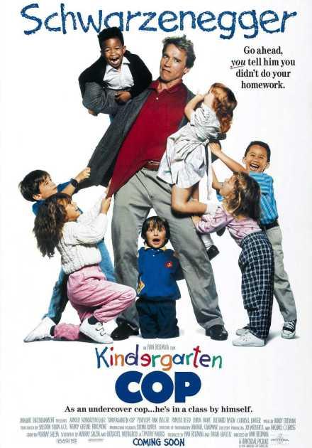 فيلم Kindergarten Cop 1990 مترجم