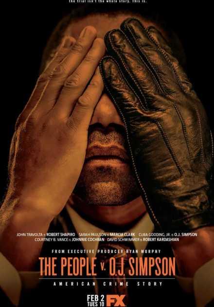 مسلسل American Crime Story