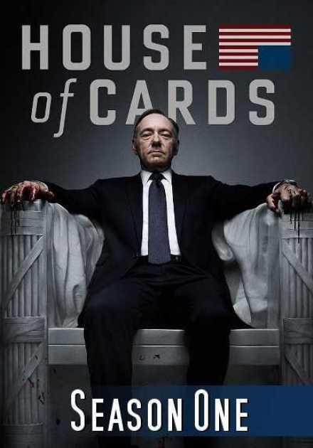 مسلسل House of Cards الموسم الأول