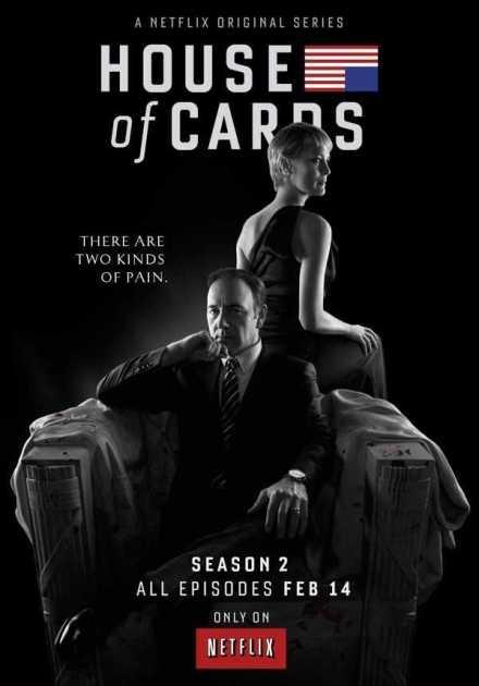 مسلسل House of Cards الموسم الثاني