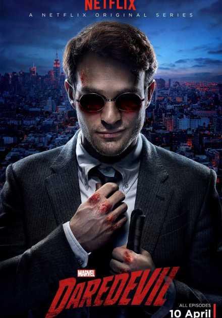 مسلسل Marvel's Daredevil الموسم الاول