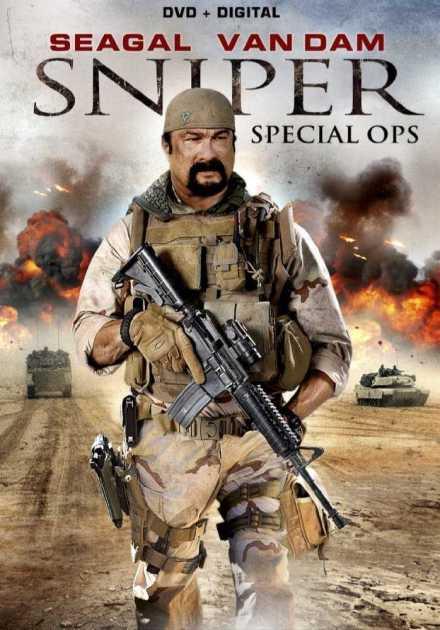فيلم Sniper Special Ops 2016 مترجم