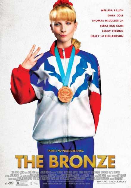 فيلم The Bronze 2015 مترجم