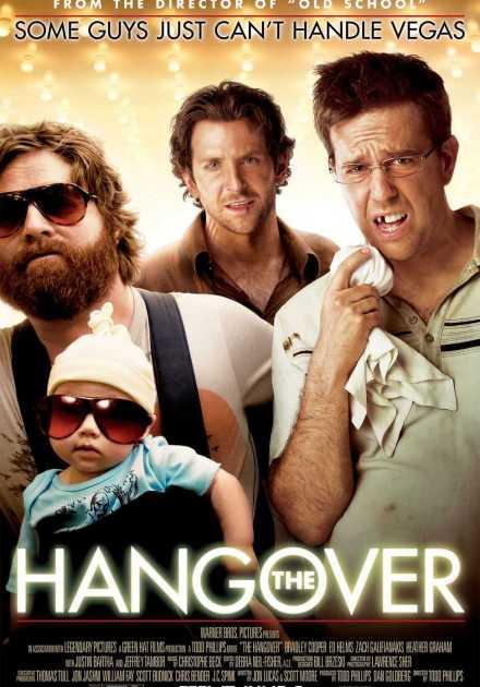 سلسلة أفلام The Hangover