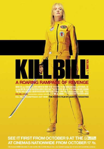 فيلم Kill Bill Vol 1 2003 مترجم