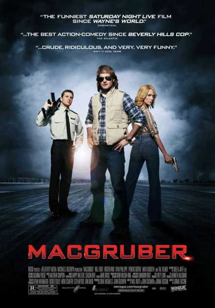 فيلم MacGruber 2010 مترجم