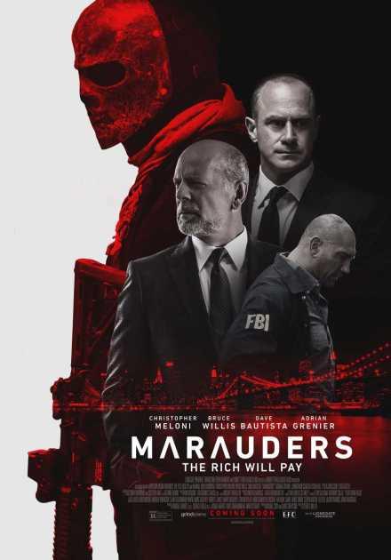 فيلم Marauders 2016 مترجم