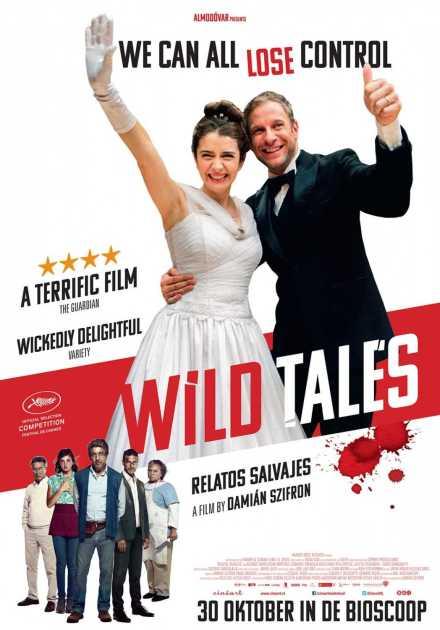 فيلم Wild Tales 2014 مترجم